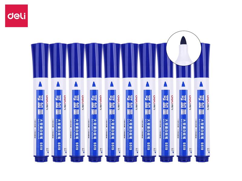 得力S519  1.5mm白板笔蓝色