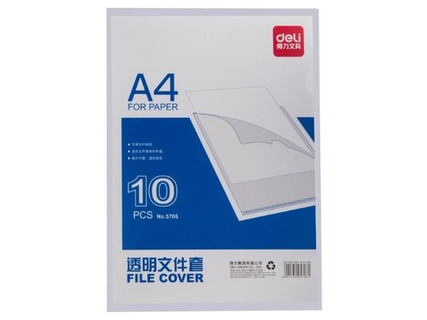 5706 得力透明文件套(10个/包)