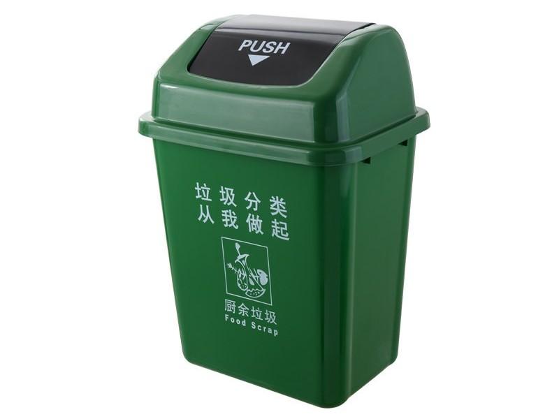 永耀 绿色20L摇盖垃圾桶