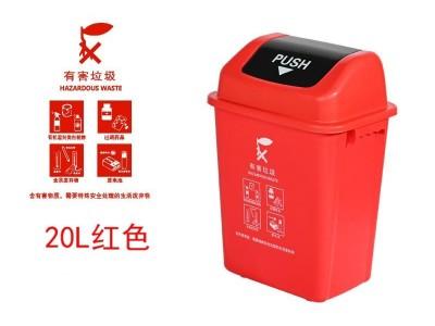 永耀 红色20L摇盖垃圾桶