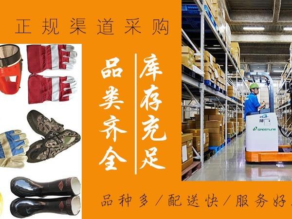 企业工厂劳保用品采购清单之职业个体防护劳保用品清单