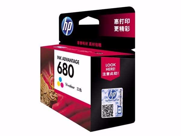 惠普 F6V26AA 680 原装彩色墨盒