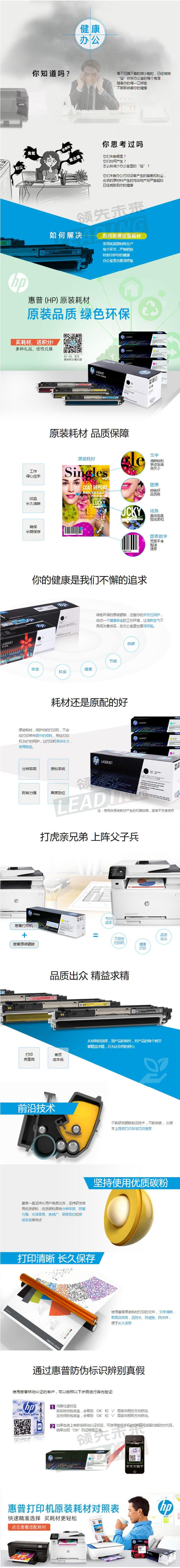 惠普 Q6003A 124A 品红色硒鼓(适用LaserJet 1600 2600 2605系列 CM1015 CM1017)