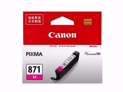 佳能 871M 墨盒 红色(适用于MG7780、TS9080、TS6080、TS8080)
