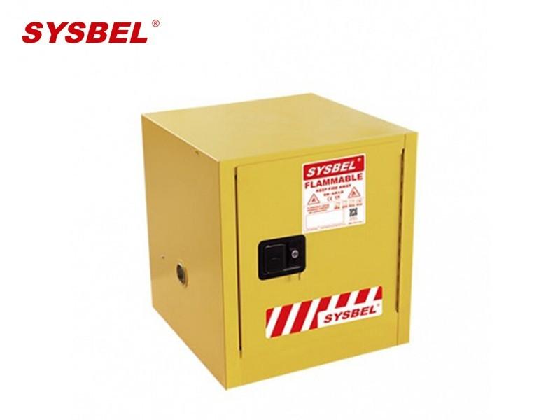 西斯贝尔WA810100  防火防爆柜