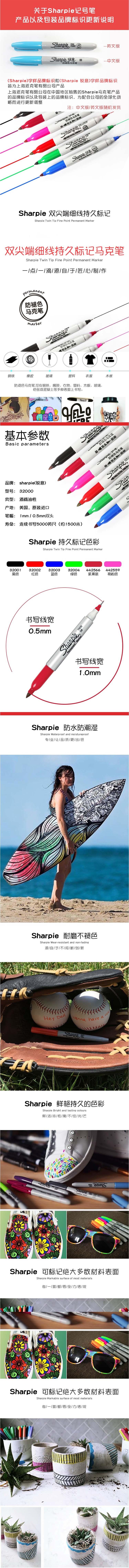 三福双头无尘记号笔sharpie32004(绿色)