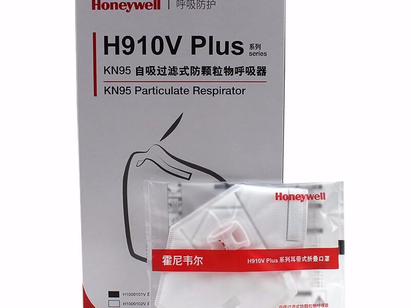 霍尼韦尔H1009101V H910V plus KN95 折叠式口罩
