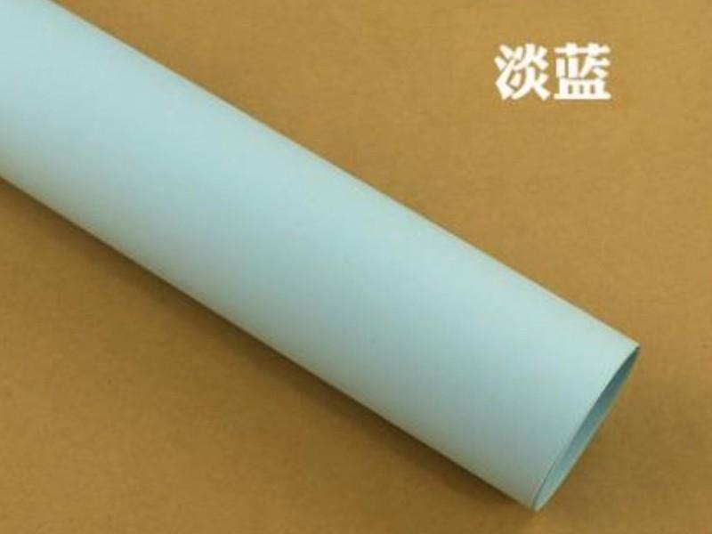 汇丰787*1092彩纸80g(10张/包)淡蓝