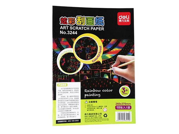 得力 3244 儿童趣味炫彩刮画纸(260370mm) 10张袋