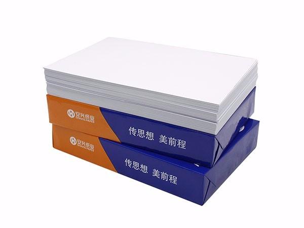 传美 2000 8k 复印纸70g 500张/包 5包/箱