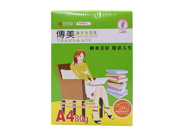 传美 A4粉红色彩色复印纸  80G  500张包 单包装