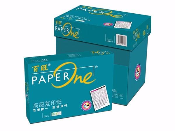亚太森博 绿百旺 A4高级复印纸 70g 500张包 5包/箱