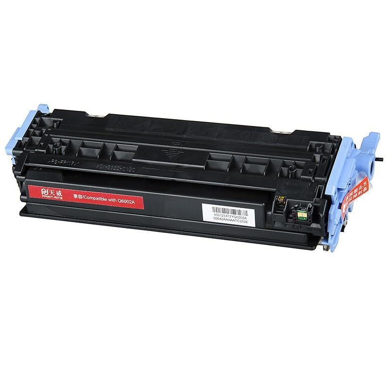 4天威 适用HP 1600(Q6002A)黄硒鼓专业装
