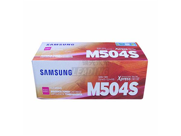 三星 CLT-M504S 红色墨粉盒(使用机型:CLP-415N CLX-4195N/4195FN)
