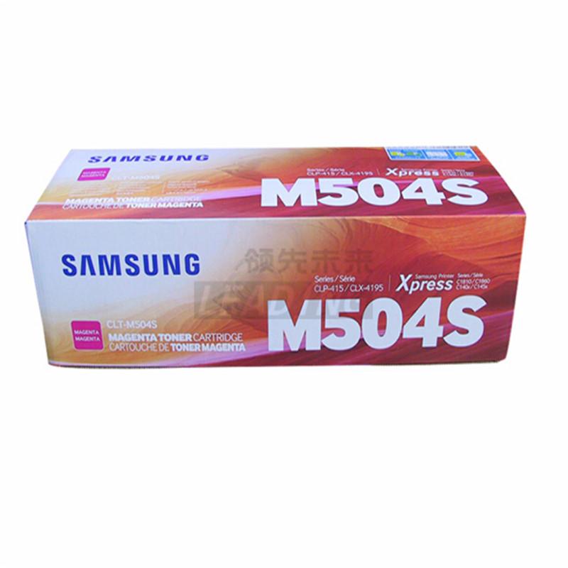 三星 CLT-M504S 红色墨粉盒(使用机型:CLP-415N CLX-4195N/4195FN)1