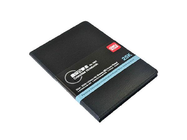 得力 25K80张基础款商务办公皮面本 会议本记事本笔记本子 黑7901-B