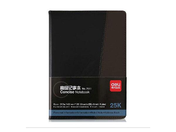 得力 25K120张基础款拼接商务皮面本 办公记事本笔记本子7911-P