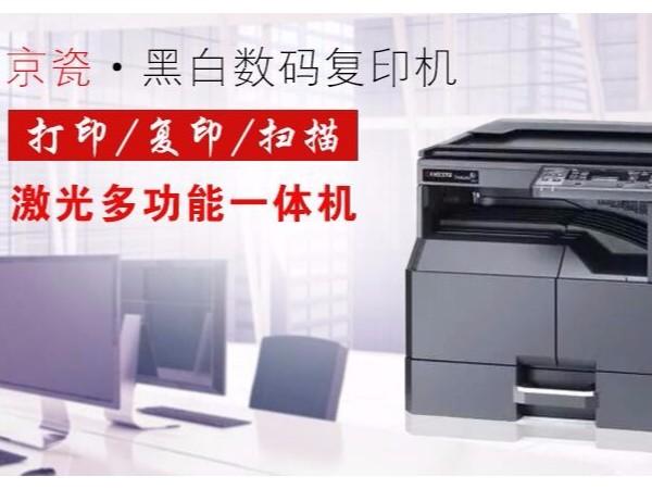 苏州企业事业单位办公用品采购清单之办公设备清单