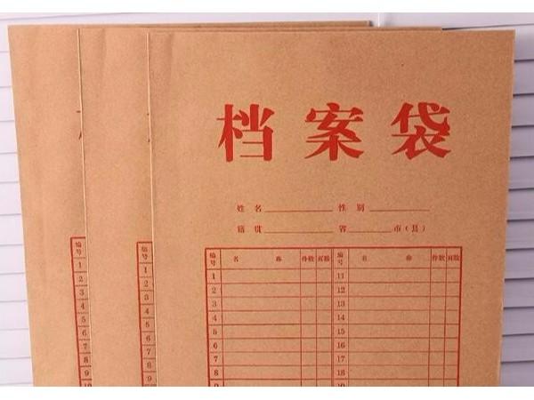 苏州企业单位办公用品采购清单之文件管理清单系列
