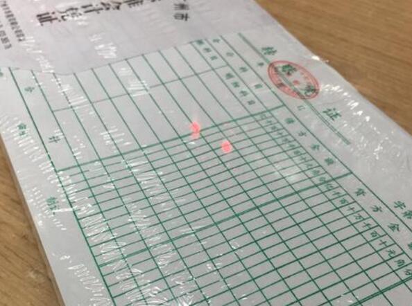 苏州工厂企业办公用品采购清单之财务清单系列