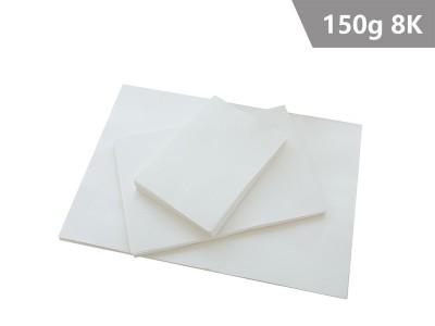 150G汇丰白卡纸 8K