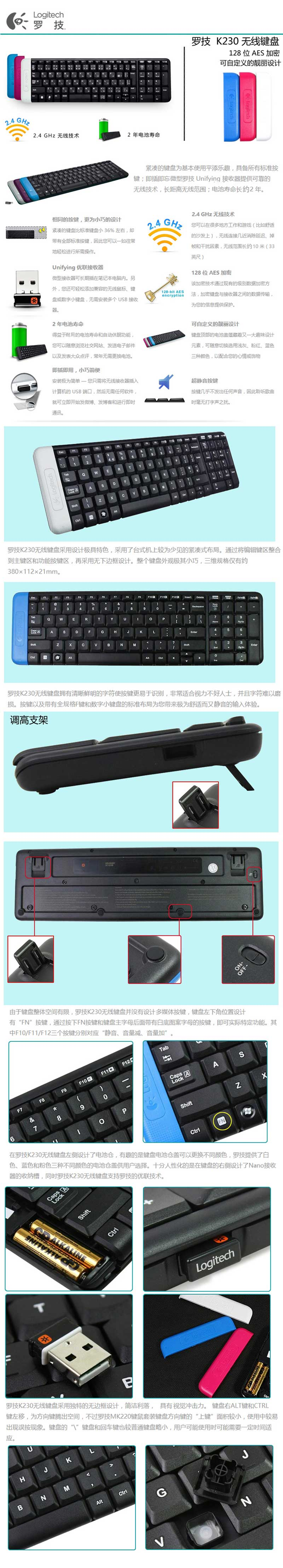 罗技(Logitech) K230无线键盘 台式机笔记本一体机键盘 迷你紧凑型静音无线键盘