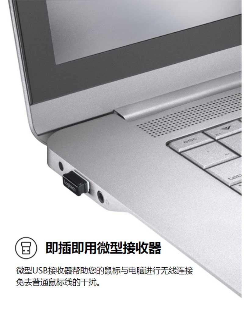 罗技(Logitech)M220 无线静音鼠标 畅销外形 灰色