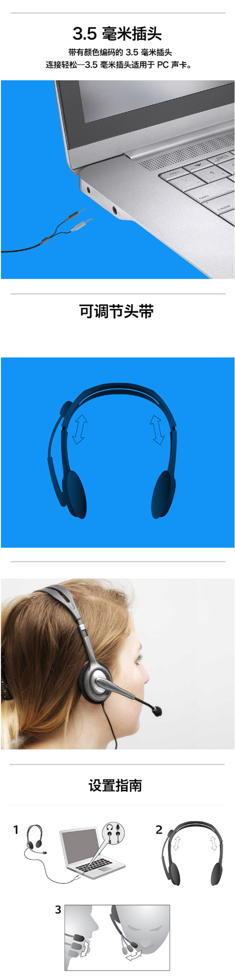 罗技(Logitech) H110 多功能头戴式立体声耳机耳麦 H110