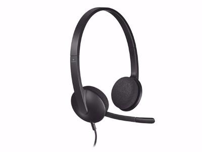 罗技(Logitech)H340 USB耳机麦克风 黑色