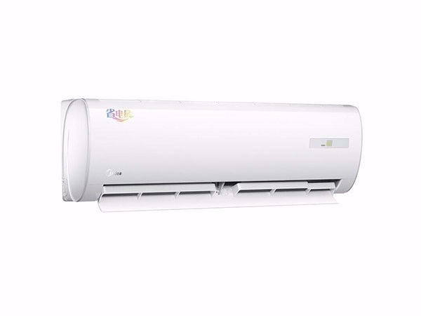 美的(Midea)1.5匹 定速 冷暖 空调挂机省电星KFR-35GW/DN8Y-DA400(D2)