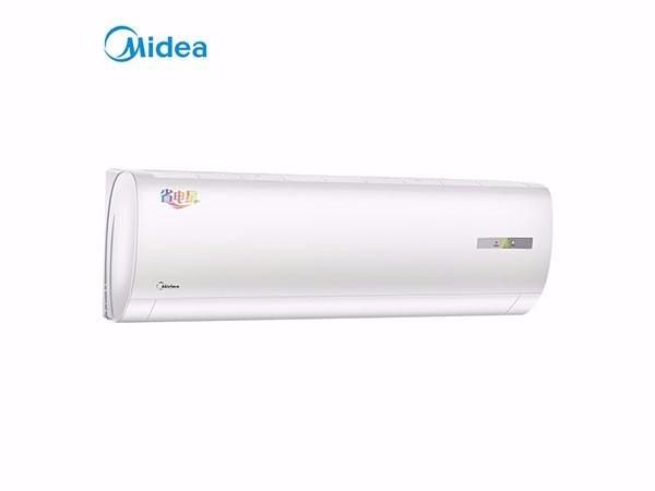 美的(Midea)3匹 二级能效 变频冷暖 空调挂机 省电星