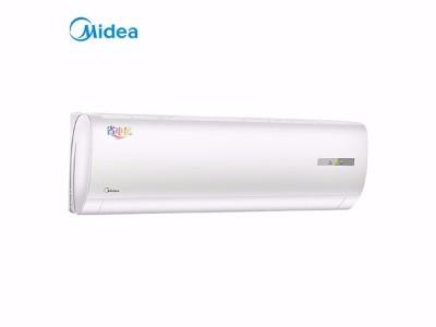 美的(Midea)2匹 二级能效 变频冷暖 空调挂机 省电星