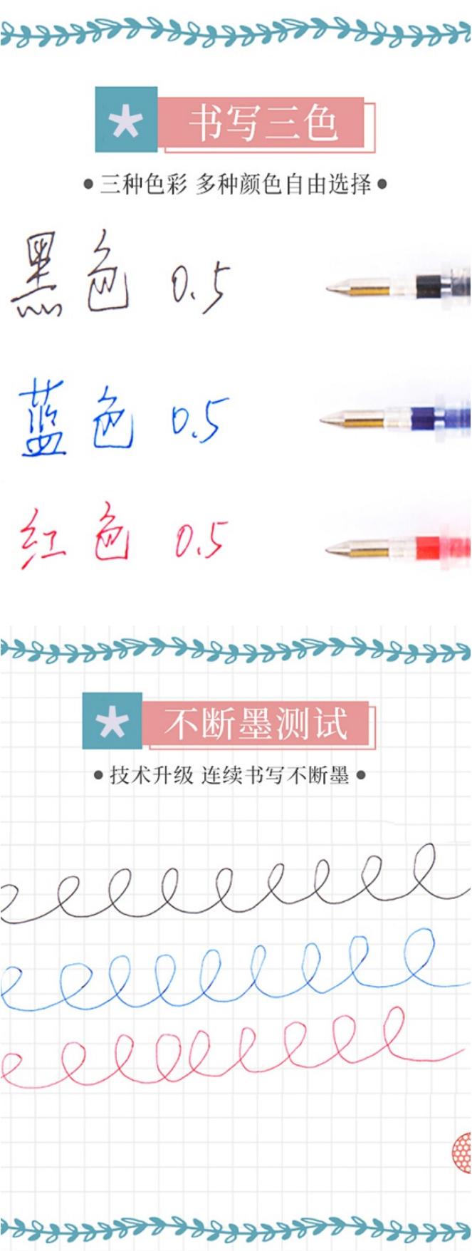 得力S207中性笔替芯0.5mm全针管(红)
