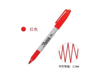 三福30000系列 30002 经济型记号笔(红色)