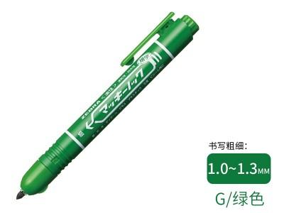 斑马YYSS6  按动式记号笔(绿色)