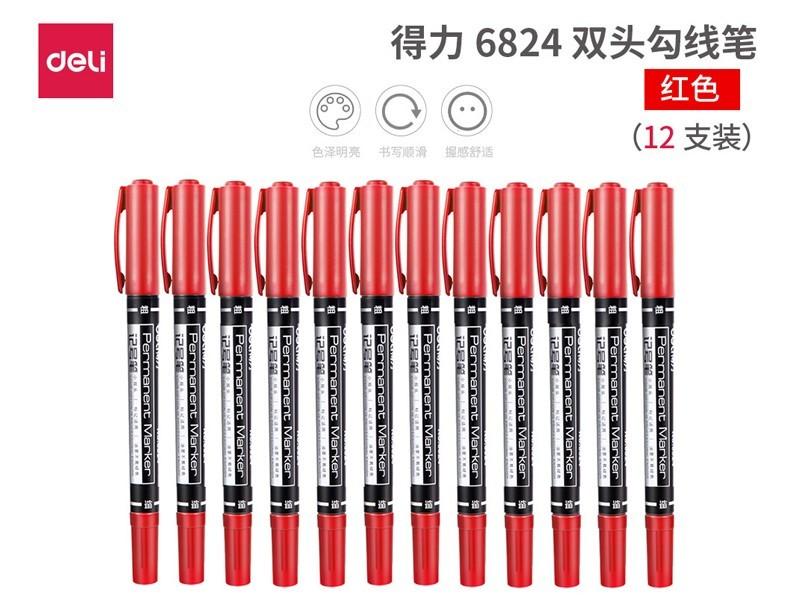 6824 得力小双头记号笔 红色