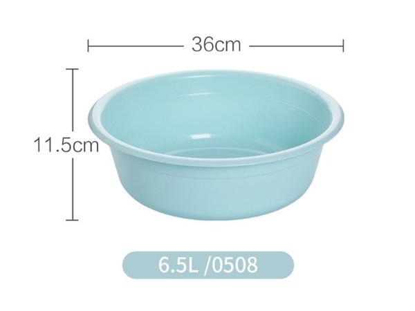 茶花塑料面盆0508 36cm