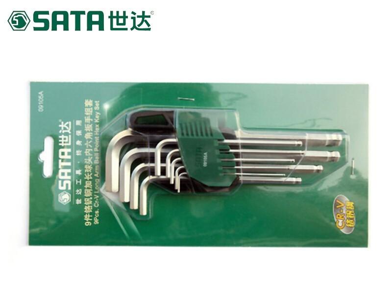 09105A世达9件套公制球型内六角扳手