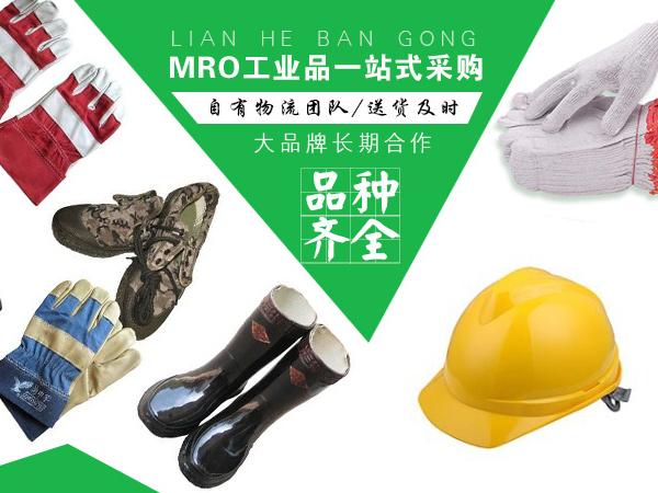 工地上常使用的劳保防护用品有哪些?