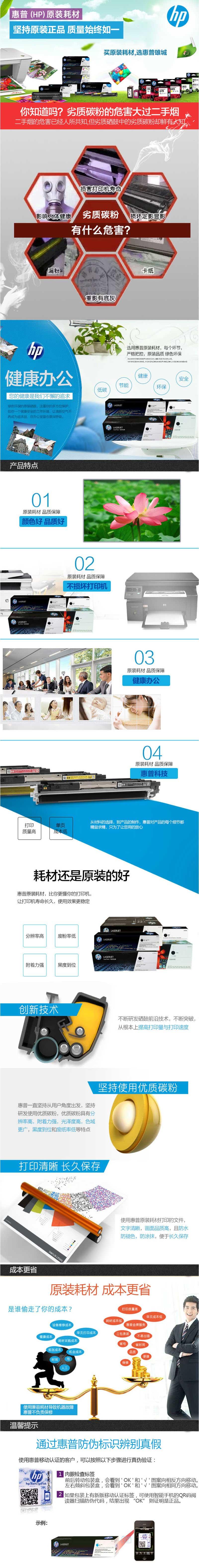 惠普 CE741A 307A原装硒鼓青色 适用于LaserJet CP5220
