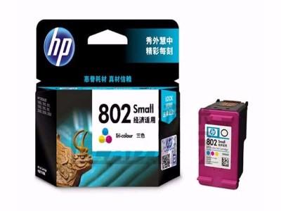 惠普 CH562ZZ 802 彩色墨盒 低容装