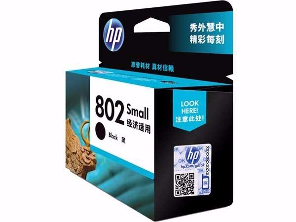 惠普 CH561ZZ 802 黑色墨盒 低容装