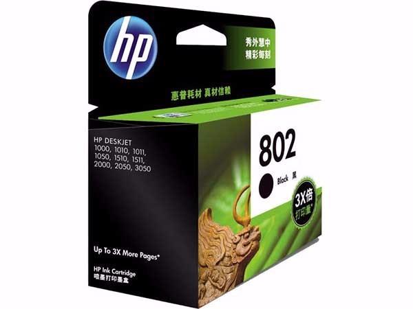 惠普 CH563ZZ 802 黑色墨盒