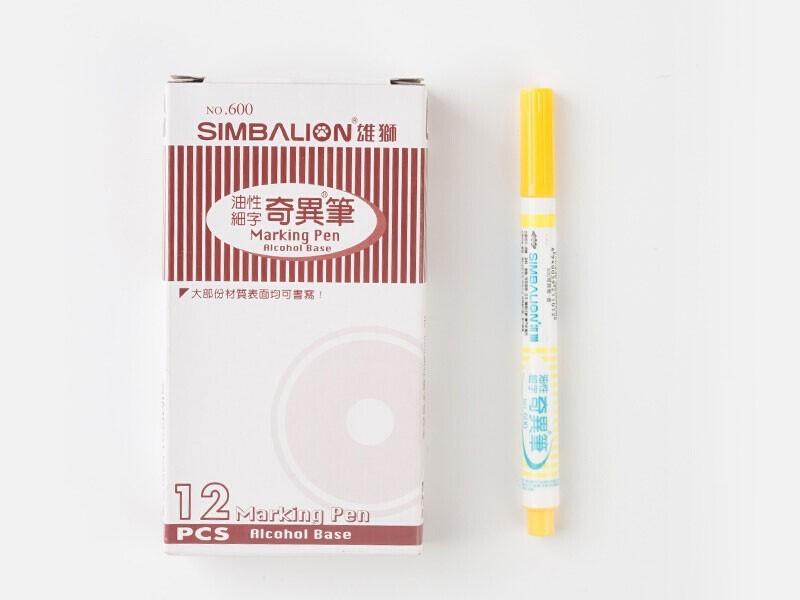 NO.600雄狮奇异笔 黄色