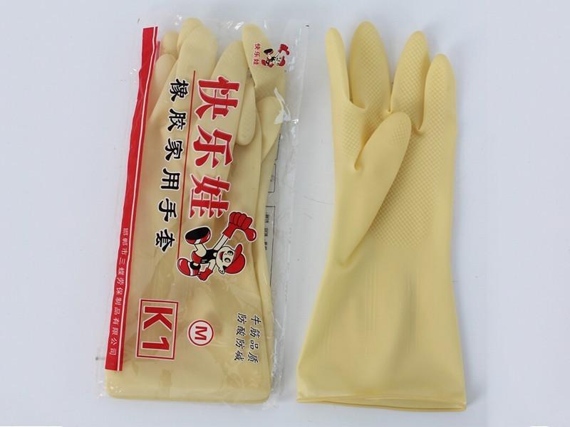 快乐娃乳胶手套