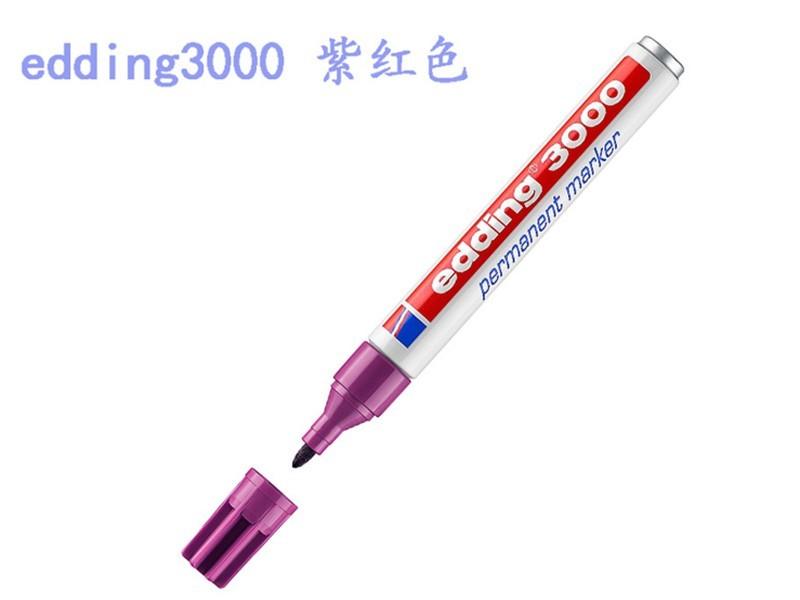 艾迪3000 1.5mm记号笔(葡萄紫)