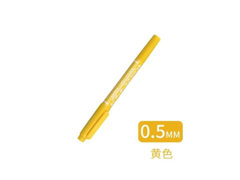 斑马B-YYTS5小双头油性笔 黄色