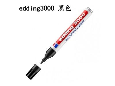 德国艾迪油性金属笔杆记号笔1.5mm 3000(黑色)
