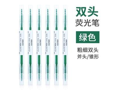 得力S623荧光笔(绿)