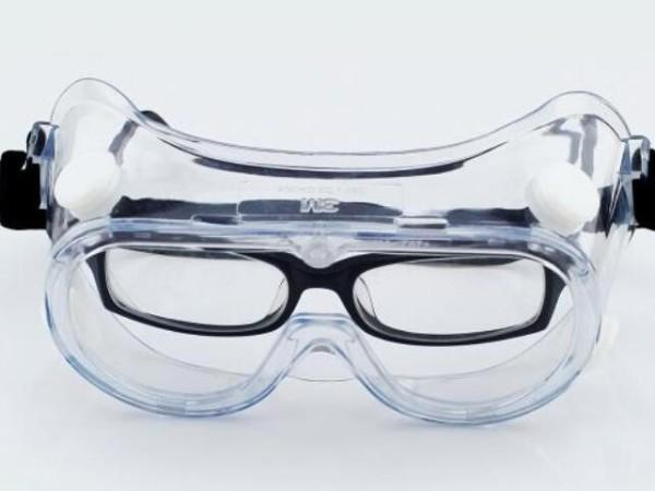 苏州企业劳保用品采购之劳保防护眼镜知识问答百科